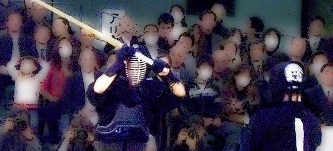kent社会人剣道