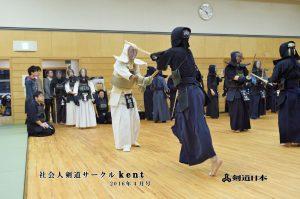 第41回社会人剣道練習×剣道日本